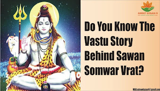 Do You Know The Vastu Story Behind Sawan Somwar Vrat?