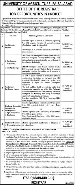 uaf-jobs-2021-latest-advertisement-application-form