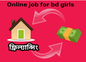 Online job for bd girls setting at home