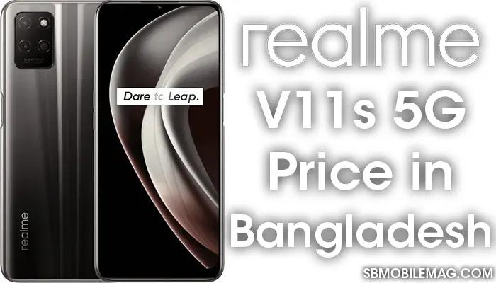 Realme V11s 5G, Realme V11s 5G Price, Realme V11s 5G Price in Bangladesh