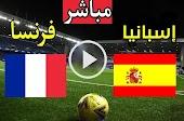 نتيجة مباراة فرنسا واسبانيا بث مباشر كورة ستار اليوم 10-10-2021 في نهائي دوري الأمم الأوروبية