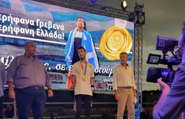 Μίλτος Τεντόγλου: Αποθεώθηκε στα Γρεβενά ο χρυσός Ολυμπιονίκης