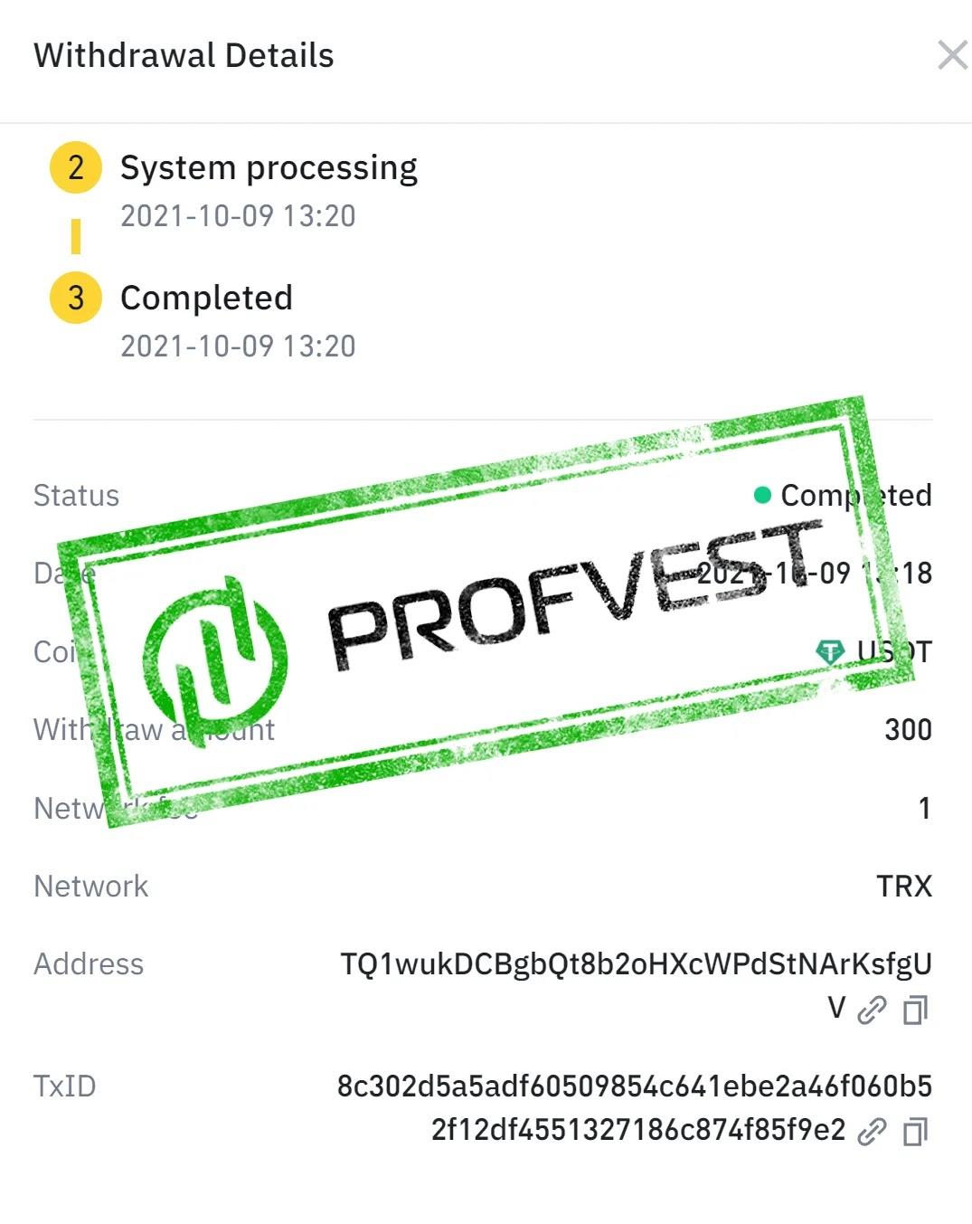 Депозит в Crypto Rocket