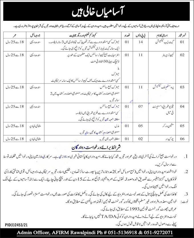 AFIRM Rawalpindi jobs 2021 – Armed Force Institute Jobs 2021