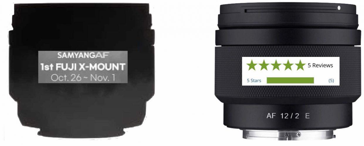 Samyang AF 12mm f/2 E в сравнении с новым объективом для системы Fujifilm X