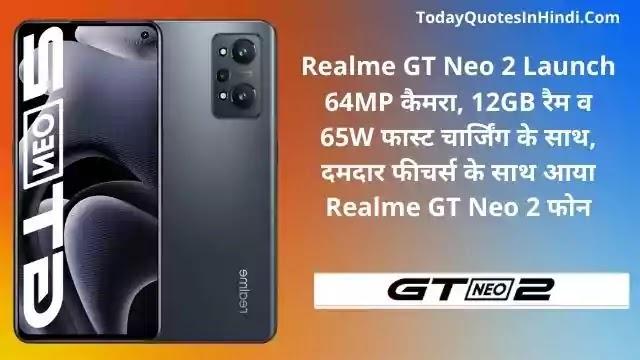 Realme-GT-Neo-2-Launch