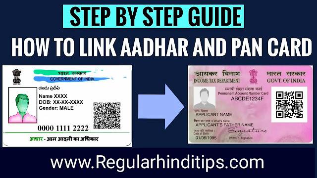 How to Link Aadhaar with Pan Card Online step by step