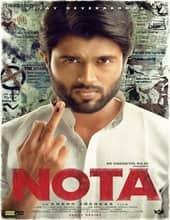 Nota (2018) HDRip HQ Hindi Dubbed Full Movie Watch Online Free