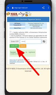 Upstox NSDL site, Upstox Account Opening Process in hindi