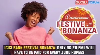 ICICI Bank Festival Bonanza: Only Rs 29 EMI will have to be paid for every 1000 Rupees, ICICI Bank is giving Special Offer