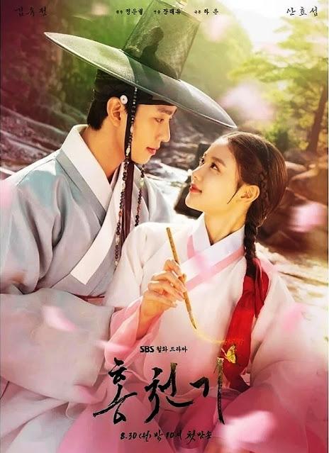 Daftar Nama Pemain Lovers of the Red Sky Drama Korea 2021 Lengkap