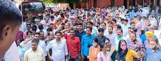 कलेक्ट्रेट परिसर में शिक्षकों ने दिखाई अपनी ताकत   #NayaSaberaNetwork