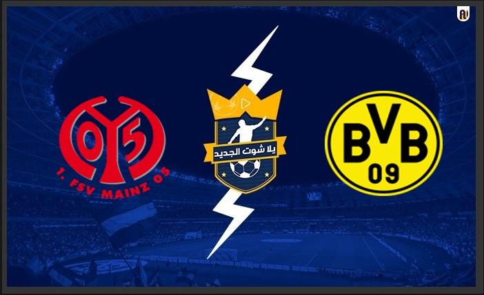 نتيجة مباراة بوروسيا دورتموند وماينز في الدوري الالماني