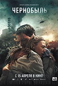 Chernobyl 2021 Full Movie Download
