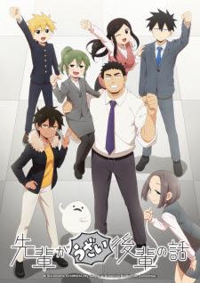 الحلقة 1 من انمي Senpai ga Uzai Kouhai no Hanashi مترجم