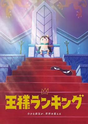 Câu Chuyện Về Hoàng Tử Vô Dụng - Ousama Ranking