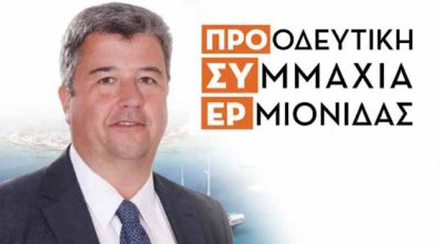 Τ. Λάμπτου: Tο προσωρινό κλείσιμο της υπηρεσίας δόμησης και η ευθυνη του δήμου Ερμιονίδας