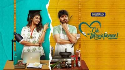 Oh Manapenne 2021 Telugu Tamil Kannada Malayalam Full Movies HD