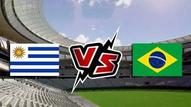 البرازيل و أوروجواي بث مباشر كورة جول بث مباشر Brazil vs Uruguay