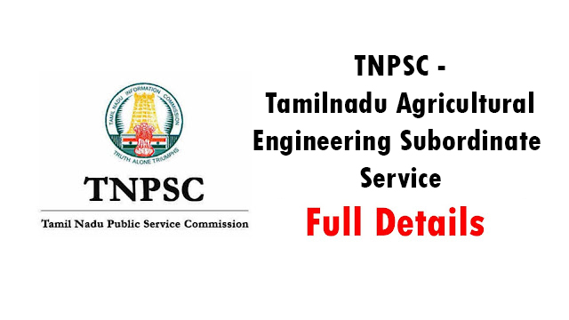 TNPSC - Tamilnadu Agricultural Engineering Subordinate Service பற்றிய முழு விபரம்