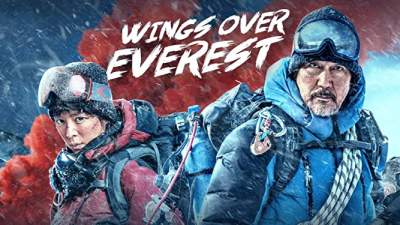 Wings Over Everest 2019 Hindi Chinese Full Movies Dual Audio 480p
