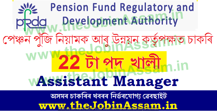 Job in Pension Fund Regulatory and Development Authority