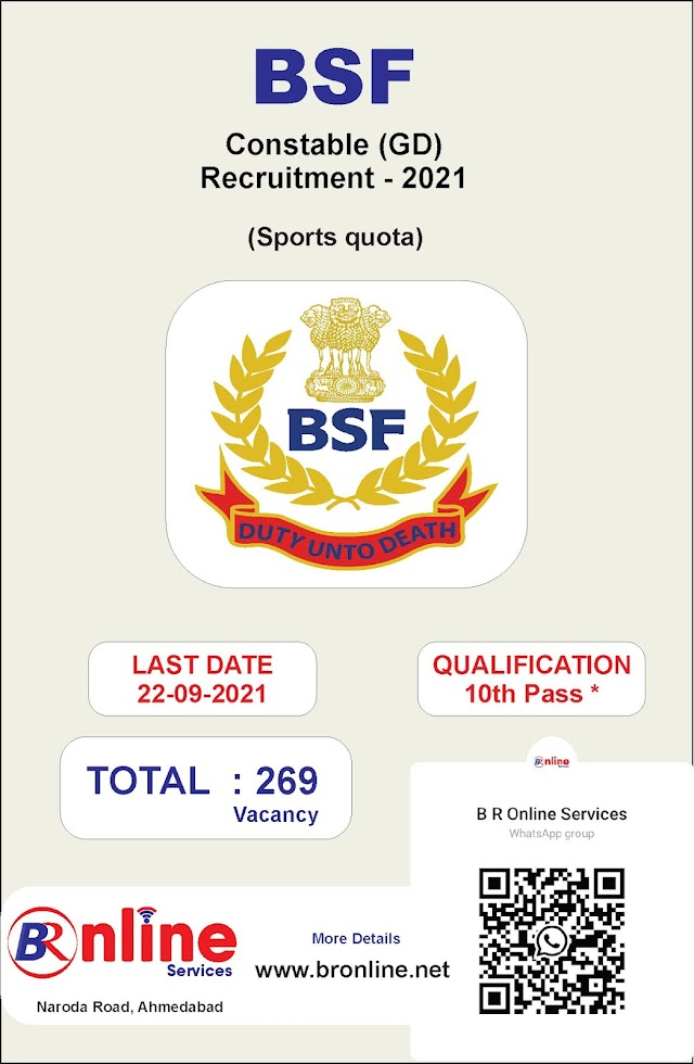 BSF Constable (GD) Recruitment - 2021 (Sports quota)  269 Vacancy