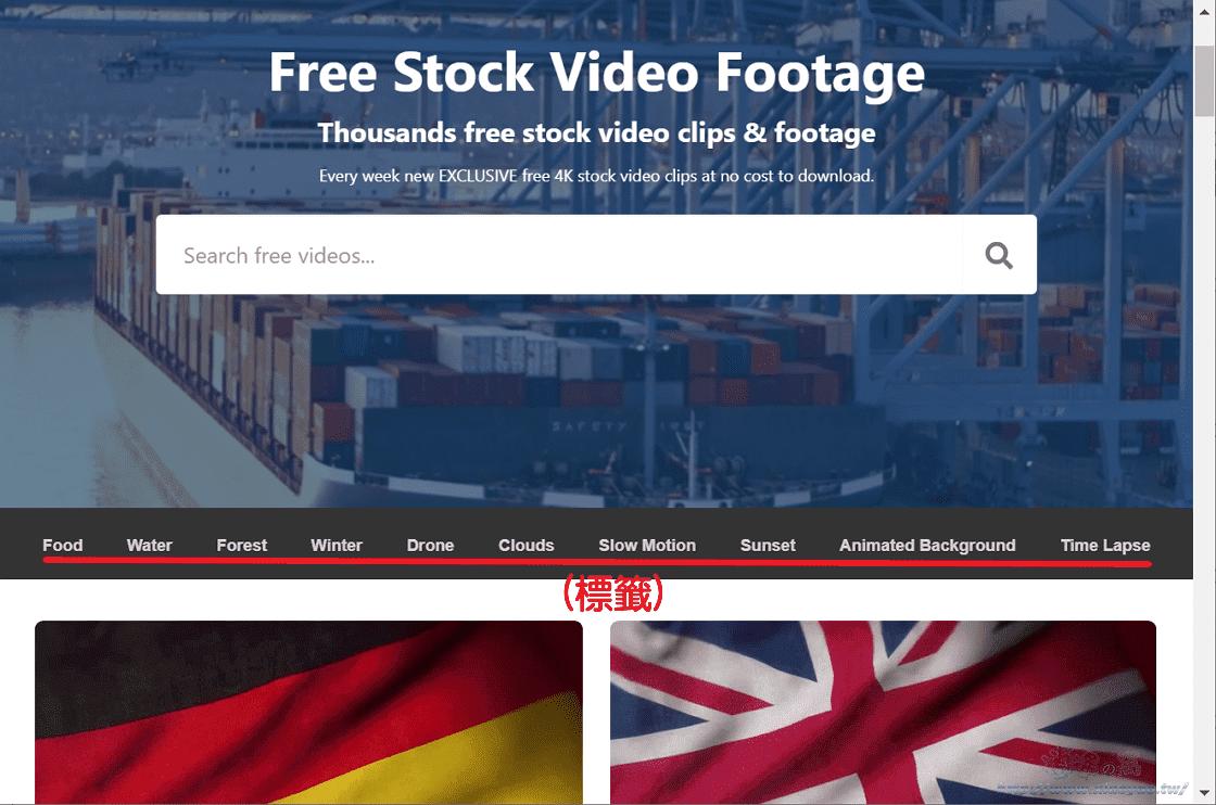 Free-stock.video 免費 Full HD、4K 高畫質影片素材