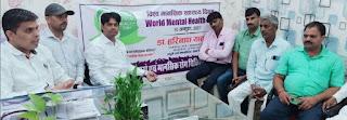 मानिसक रोगियों को झाड़-फूंक नहीं उपचार की जरूरत: डा. हरिनाथ  | #NayaSaberaNetwork