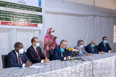 نواكشوط : ورشة لعرض الإجراءات الجزائية و دليل حقوق الموقوفين..