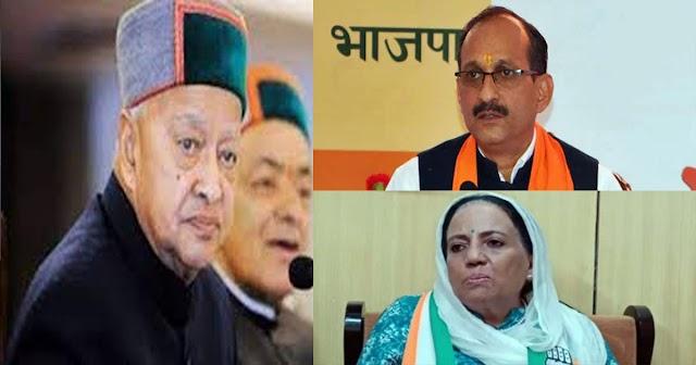 BJP नेता सत्ती के प्रतिभा सिंह को लेकर बिगड़े बोल, बोले- वीरभद्र सिंह को स्वर्ग सिधारे..