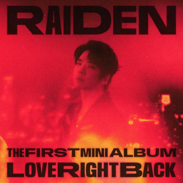 Raiden - Karma Lyrics (English Translation)