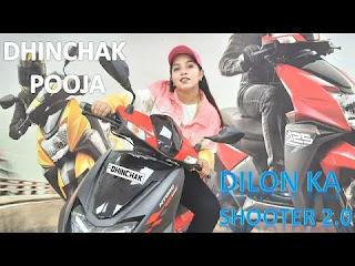 Dilo ka shooter 2.0 mp3 song download Dhinchak pooja