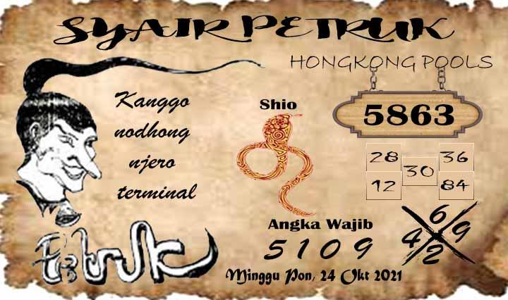 Petruk HK Minggu 24-10-2021