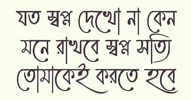 Bokul unicode font download free for 2021