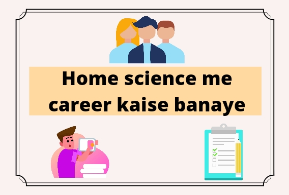 home-science-me