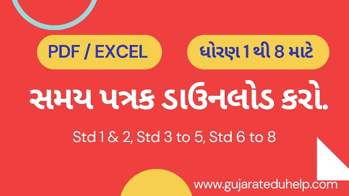 October Home learning Timetable for STD 1 To 12 on DD Girnar