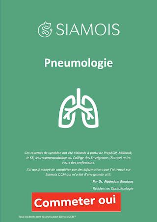 résumé Pneumologie de SIAMOIS