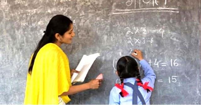 हिमाचल के ये शिक्षक होंगे रेगुलर: चुनाव आयोग ने दी मंजूरी- ख़त्म हुआ इंतज़ार