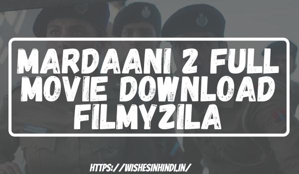 Mardaani 2 Full Movie Download Filmyzilla