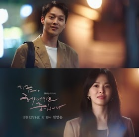 New 'Now, We Are Breaking Up' teaser shows budding romance between Song Hye Gyo and Jang Gi Yong