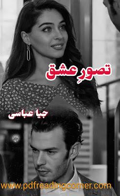 Tasawar e Ishq By Jiya Abbasi - PDF Book