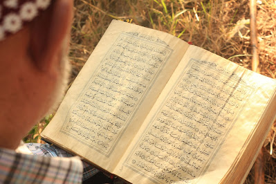 Hadits Abu Daud Nomor 31 - 45