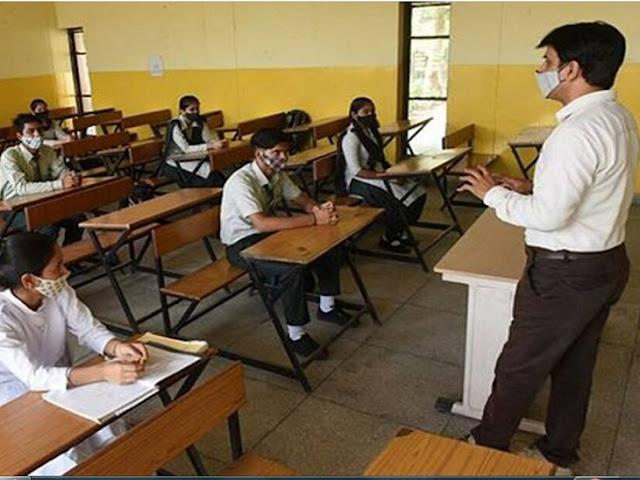 हिमाचल में अब रोजाना स्कूल आएंगे 8वीं से 12वीं तक की कक्षाओं के बच्चे