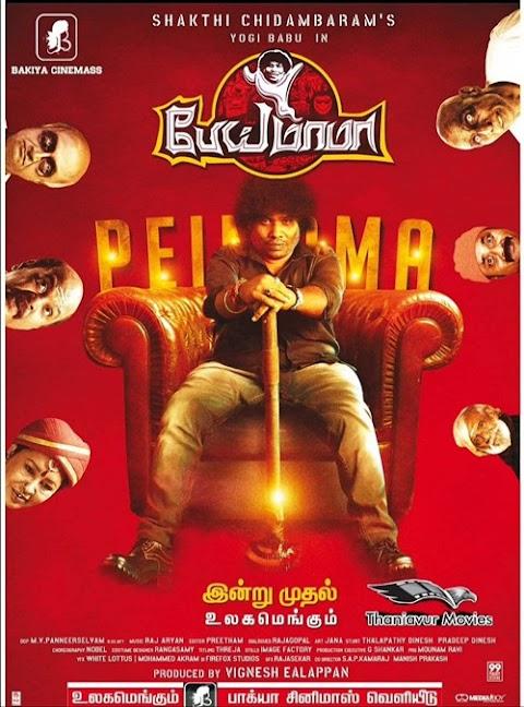 Download Pei Mama (2021) Tamil HDTVRip Full Movie Free