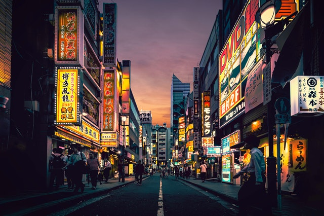 Kata Gaul Dalam Bahasa Jepang