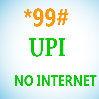 Upi payment without Internet