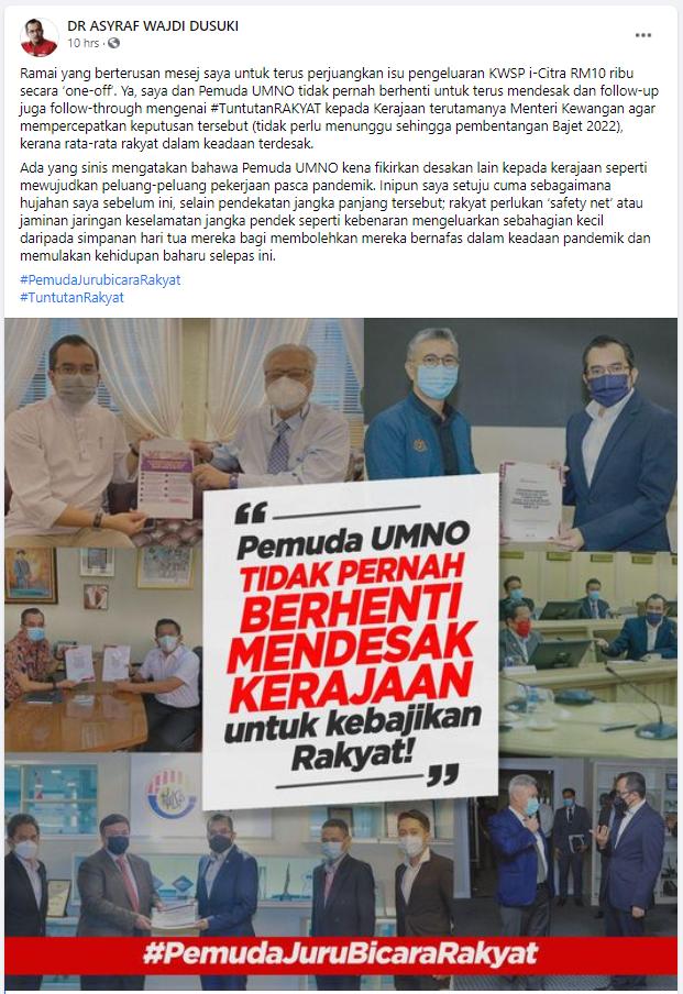 Berikut kenyataan Ketua Pemuda UMNO, Dato' Dr. Asyraf Wajdi Dusuki di Facebook berkata, kerajaan terutamanya Menteri Kewangan perlu mempercepatkan keputusan membenarkan pengeluaran tuntutan rakyat ini tanpa perlu menunggu sehingga pembentangan Bajet 2022