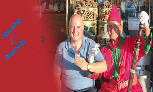 إسرائيل تعين ديفيد غوفرين سفيرا لها في المغرب