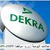 Dekra Services recrute des techniciens fraichement diplômés dans l'industrie